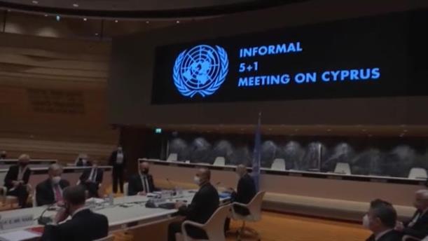 Διάσκεψη για το Κυπριακό στη Γενεύη