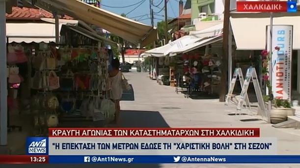 Πρόωρα πέφτει η αυλαία της τουριστικής σεζόν στη Χαλκιδική