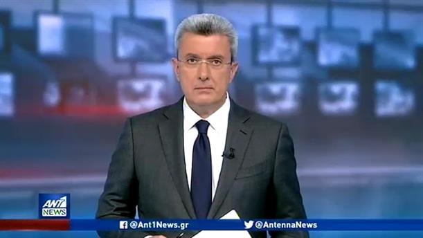 ANT1 NEWS 13-01-2020 ΣΤΙΣ 19:30