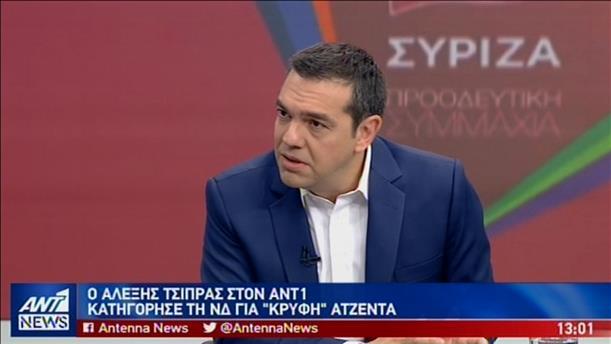 """Τσίπρας στον ΑΝΤ1: ζητώ εντολή για να κυβερνήσω χωρίς """"δεμένα χέρια"""""""