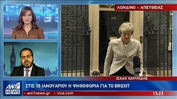Η Μέι θα ζητήσει να διεξαχθεί η ψηφοφορία για το Brexit τη 15η Ιανουαρίου