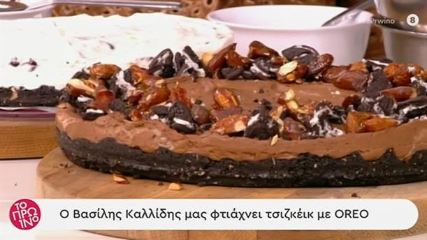 Cheesecake με Oreo – Το Πρωινό – 13/11/2019