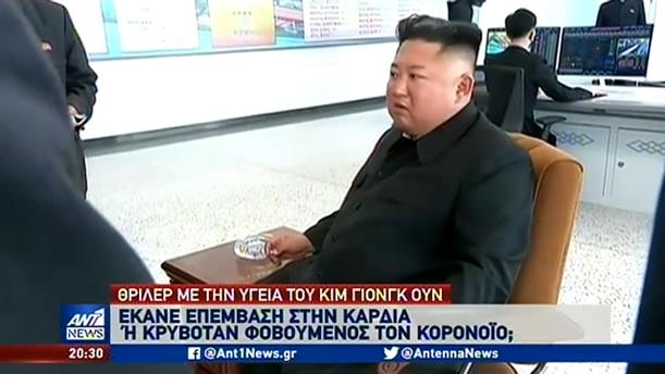 Αναπάντητα ερωτήματα για τον Κιμ Γιονγκ Ουν
