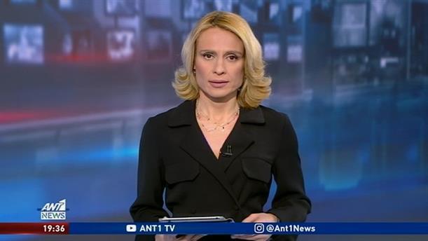 ANT1 NEWS 26-04-2020 ΣΤΙΣ 19:30