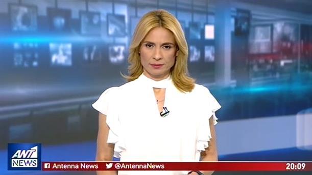 ANT1 NEWS 12-05-2019 ΣΤΙΣ 19:30