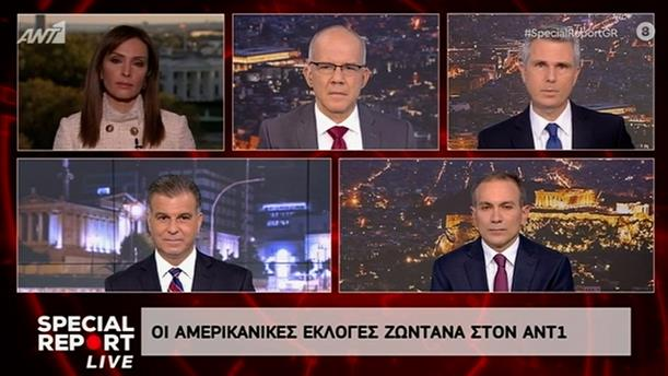 SPECIAL REPORT - ΕΠΕΙΣΟΔΙΟ 4 - Β ΚΥΚΛΟΣ