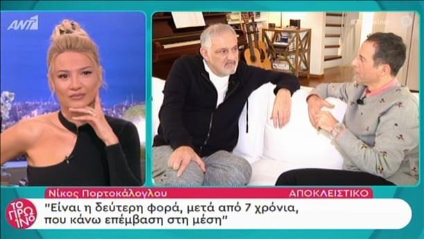 """Νίκος Πορτοκάλογλου: ο Λαυρέντης Μαχαιρίτσας είχε πάντα """"στο μυαλό του"""" τον θάνατο"""