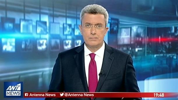 ANT1 NEWS 04-10-2018 ΣΤΙΣ 19:30