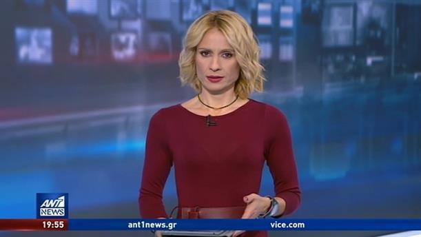ANT1 NEWS 15-12-2019 ΣΤΙΣ 19:30
