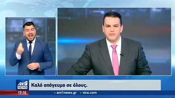ANT1 NEWS 06-07-2020 ΣΤΗ ΝΟΗΜΑΤΙΚΗ
