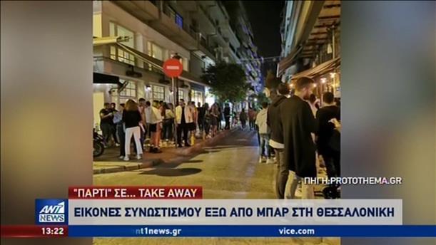 Αστυνομική παρέμβαση σε…take away bar