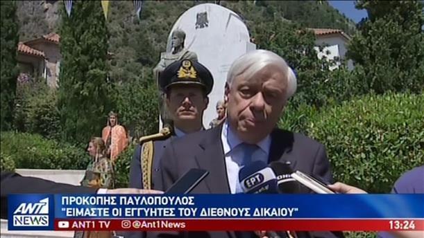 Ηχηρό μήνυμα Παυλόπουλου προς την Τουρκία