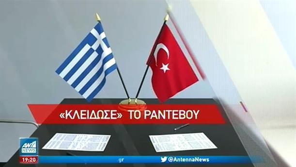 Τουρκική αδημονία για συνάντηση Ερντογάν-Μητσοτάκη