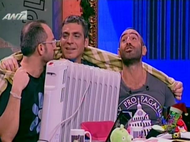 Ράδιο Αρβύλα - 13/12/2011