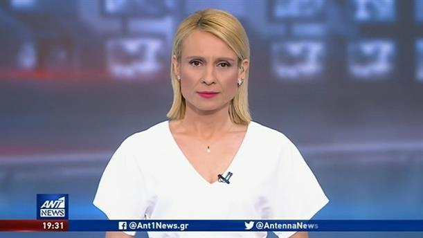 ANT1 NEWS 03-07-2020 ΣΤΙΣ 19:30