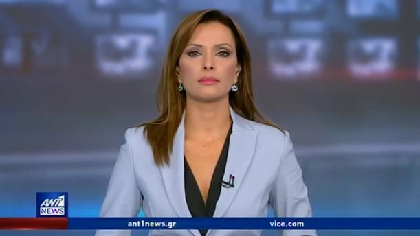 ANT1 NEWS 02-09-2020 ΣΤΙΣ 19:30