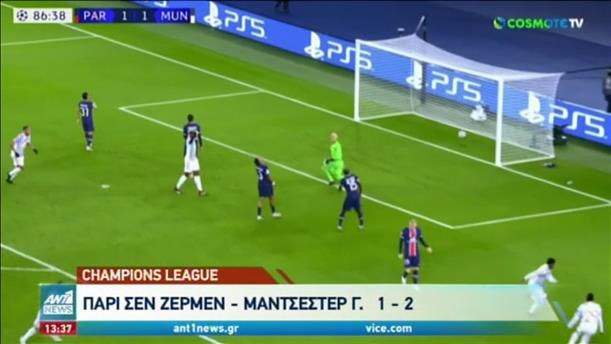 Champions League: Γκολ από την πρώτη αγωνιστική στους ομίλους