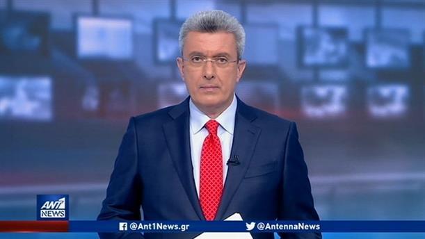 ANT1 NEWS 30-04-2020 ΣΤΙΣ 19:30