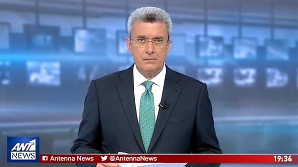 ANT1 NEWS 13-06-2019 ΣΤΙΣ 19:30