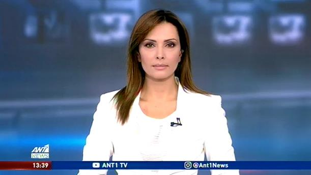 ANT1 NEWS 25-06-2020 ΣΤΙΣ 13:00