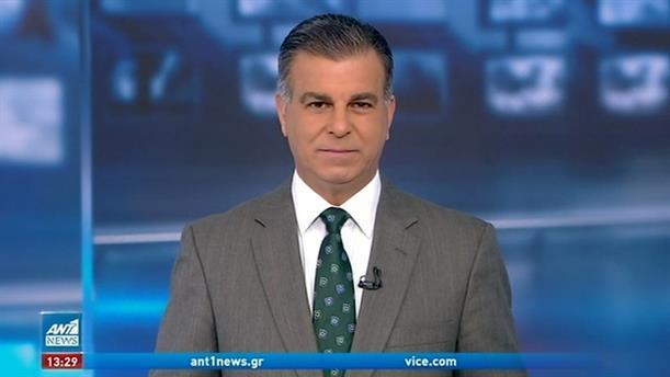 ANT1 NEWS 02-01-2021 ΣΤΙΣ 13:00