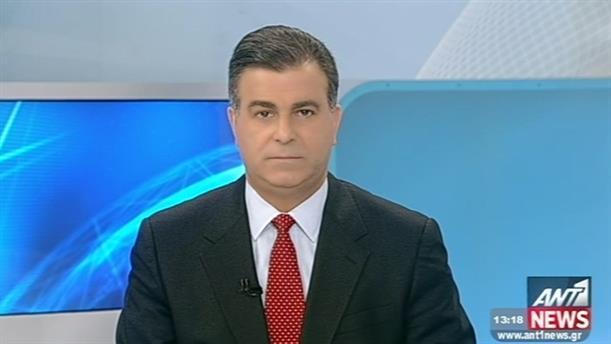ANT1 News 31-12-2014 στις 13:00