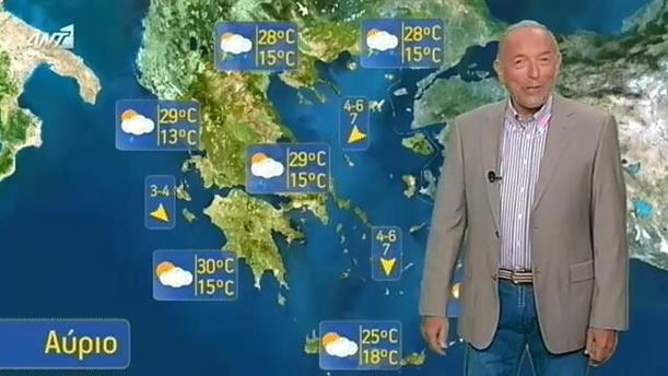 ΔΕΛΤΙΟ ΚΑΙΡΟΥ ΓΙΑ ΑΓΡΟΤΕΣ – 04/06/2015