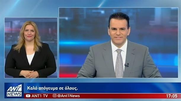ANT1 NEWS 18-06-2019 ΣΤΗ ΝΟΗΜΑΤΙΚΗ