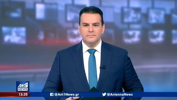 ANT1 NEWS 14-06-2020 ΣΤΙΣ 13:00