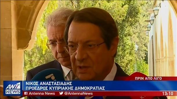 Αναστασιάδης: Περιμένουμε ηχηρότερα μηνύματα από την Ευρώπη