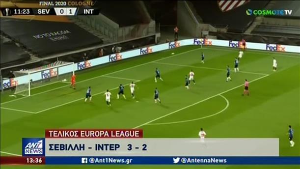 Europa League: στην Σεβίλλη το τρόπαιο για έκτη φορά