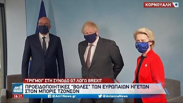 G7: Τριγμοί στη σύνοδο κορυφής λόγω Brexit
