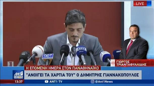 Ο Δημήτρης Γιαννακόπουλος «ανοίγει τα χαρτιά του» για τον ΠΑΟ