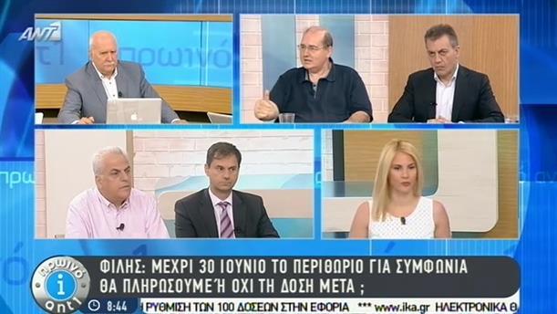 Πρωινό ΑΝΤ1 – Εκπομπή - 15/06/2015