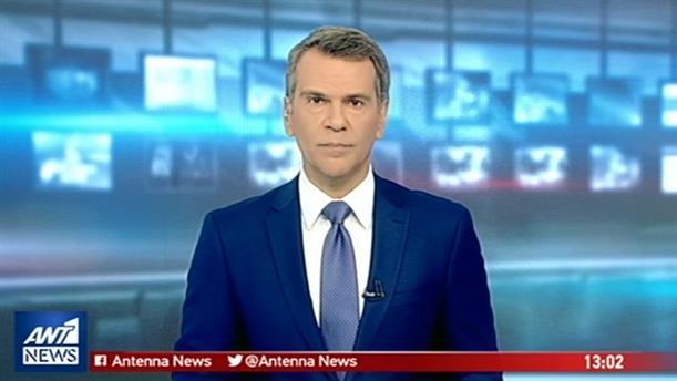 ANT1 NEWS 06-10-2018 ΣΤΙΣ 13:00