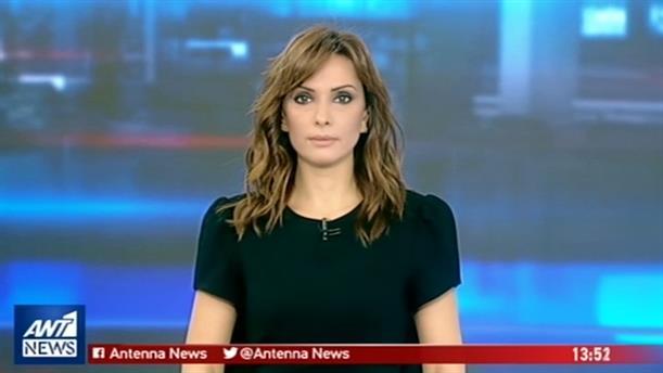 ANT1 NEWS 20-12-2018 ΣΤΙΣ 13:00