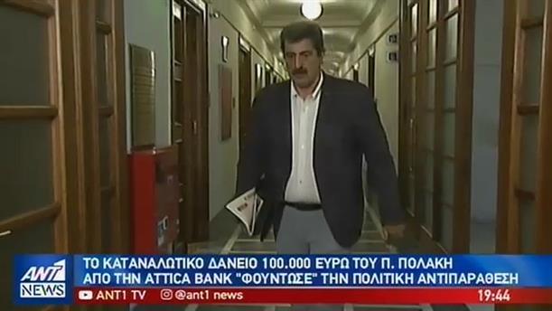 """Ο Πολάκης, το δάνειο, ο """"σαχλαμαρόμαγκας"""" και ο """"μπουρδοδημοσιογράφος"""""""