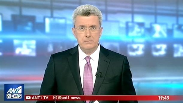 ANT1 NEWS 28-03-2019 ΣΤΙΣ 19:30