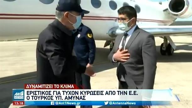 Ακάρ: Προκαλούν οι Έλληνες – Τα νησιά δεν έχουν ΑΟΖ