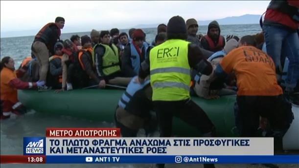 Αντιδράσεις για τον πλωτό φράγμα στο Αιγαίο
