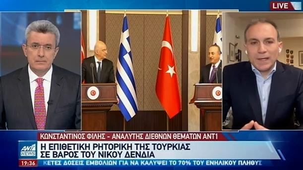 Κωνσταντίνος Φίλης: Πώς εξηγείται το μπαράζ επιθετικών δηλώσεων από την Τουρκία