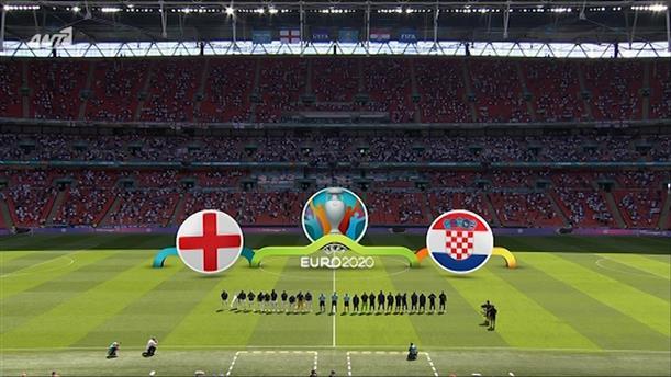 ΑΓΓΛΙΑ - ΚΡΟΑΤΙΑ - EURO 2020