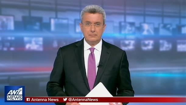 ANT1 NEWS 21-05-2019 ΣΤΙΣ 19:30