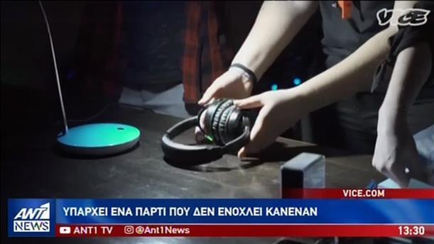 Τα… ήσυχα πάρτι της Αθήνας στο ελληνικό Vice