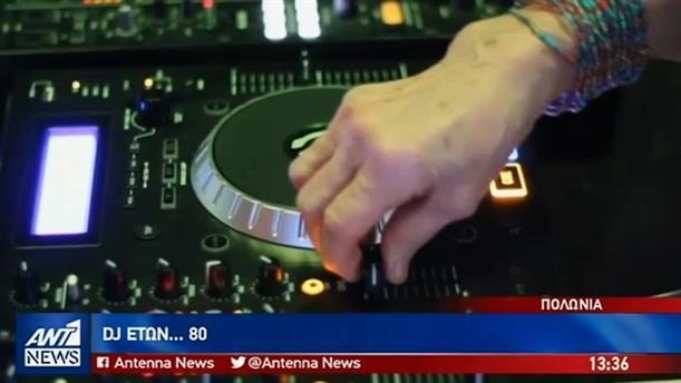 DJ ετών… 80, ξεσηκώνει τα πλήθη στην Πολωνία