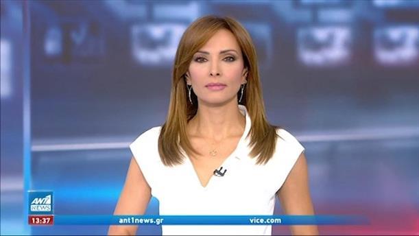 ANT1 NEWS 08-06-2021 ΣΤΙΣ 13:00
