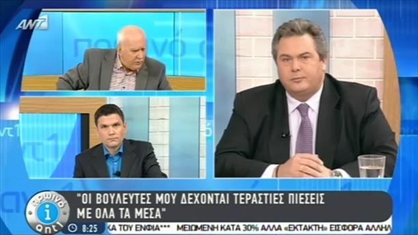 Πρωινό ΑΝΤ1 – Εκπομπή - 15/12/2014