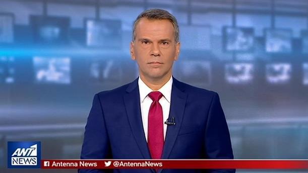 ANT1 NEWS 11-09-2019 ΣΤΙΣ 13:00