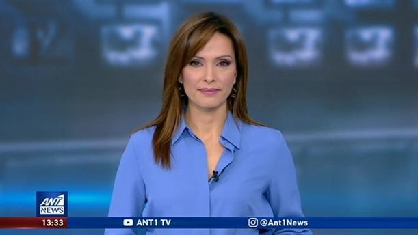 ANT1 NEWS 28-02-2020 ΣΤΙΣ 13:00