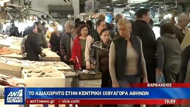 Το αδιαχώρητο επικράτησε σήμερα στη Βαρβάκειο Αγορά